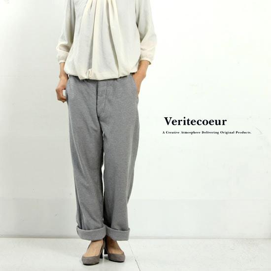 Veritecoeur (ヴェリテクール) ニットツイルパンツ
