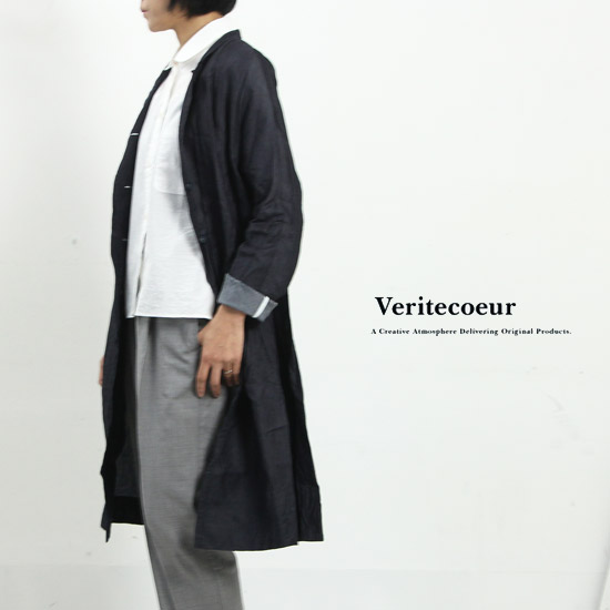 Veritecoeur (ヴェリテクール) アローコート