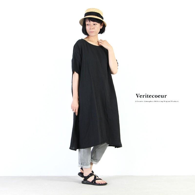 Veritecoeur (ヴェリテクール) ワンポケットワンピース