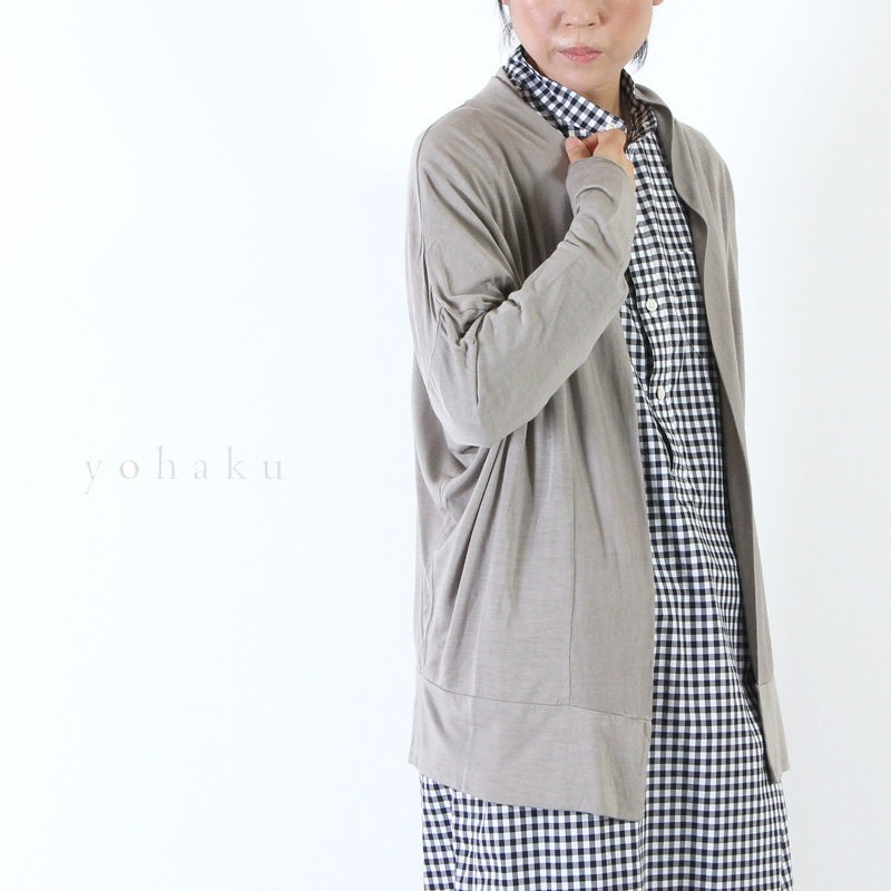 yohaku (ヨハク) cardigan / カーディガン
