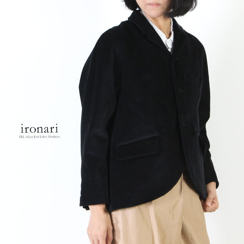 ironari (イロナリ) メロウジャケット
