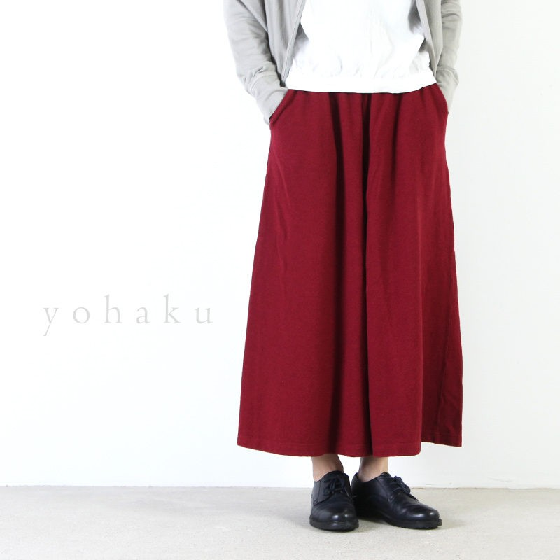 yohaku (ヨハク) hakama pants